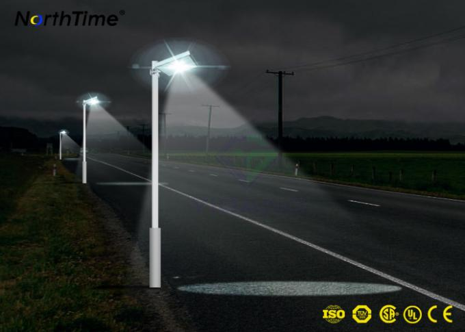 3 Years Warranty Integrated Solar LED Street Light RoHs IP65 Approved 350 * 310 * 45mm