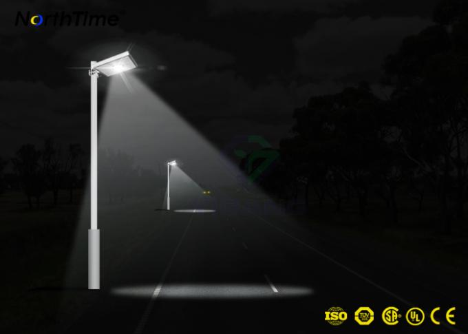 Aluminum Alloy All in One Solar LED Street Light with PIR Motion Sensor