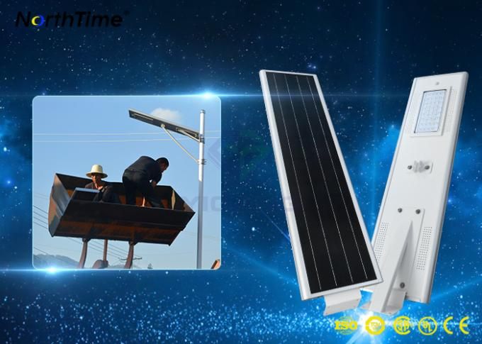 120 Degree All in One Solar LED Street Lights Solar Road Light with PIR Motion Sensor