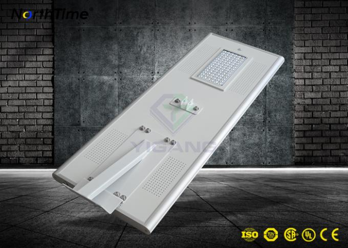 IP65 Outdoor Solar LED Garden Lights ,  Solar Led Street Light with Aluminum Alloy Material