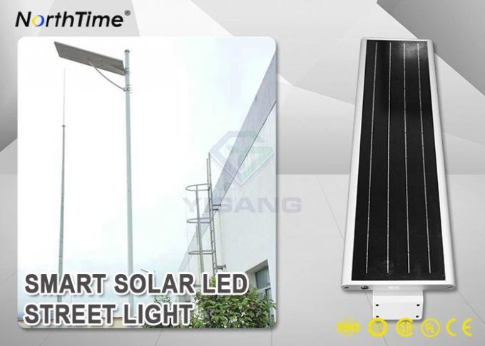 30W All in One Integrated Solar LED Street Light IP65 Warterproof Solar Powered Outside Lights