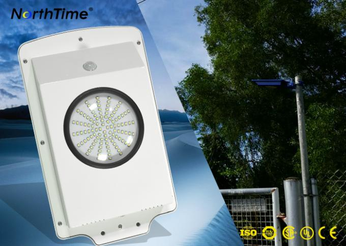 6W All In One Body Sensor LED Smart Solar Street Light With Lithium Battery