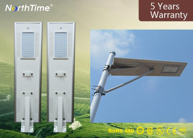 Intelligent All In One Solar LED Street Light 12V 50W with 5 Years Warranty