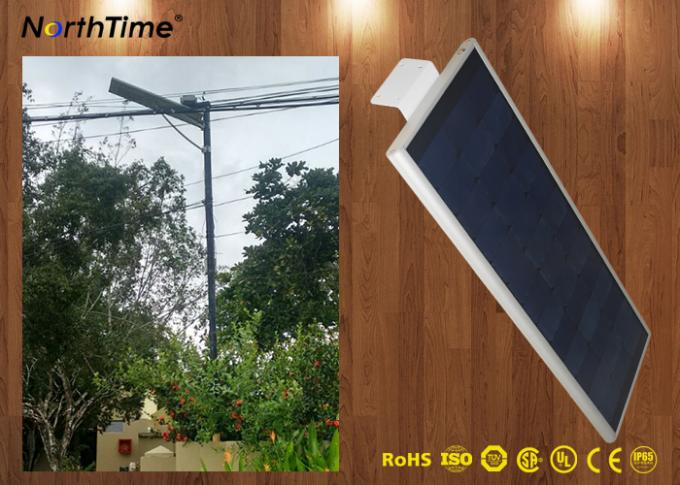 Rust proof Outdoor Lighting Integrated Solar Street Light Can Work 7 Rainy Days