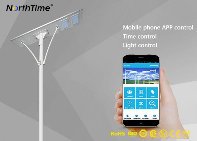 Customized Integrated Solar Street Light With 7 Days Back Up Battery