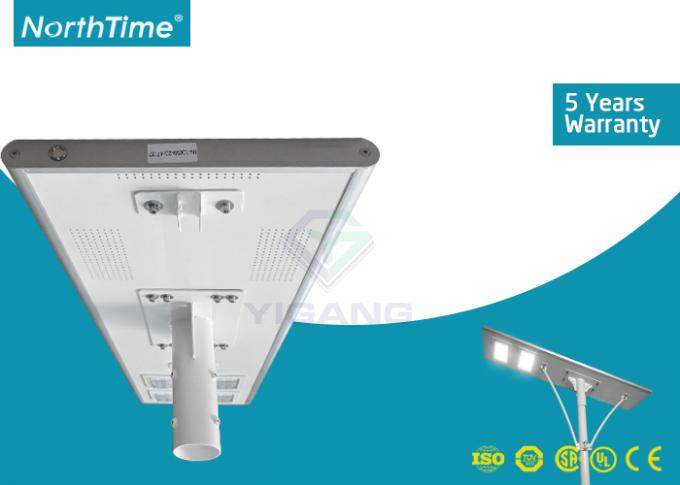 High Power Smart Solar LED Street Lamp Light With Lithium Battery and PV Panels