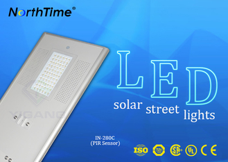 चीन High Lumens Solar Powered Road Lights Cool White 3 Years Warranty आपूर्तिकर्ता