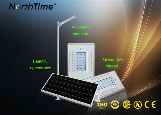 चीन Highway IP65 Solar Powered LED Street Light With Intensity Control आपूर्तिकर्ता