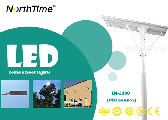 चीन Rural Road All In One Solar LED Street Light 100W DC 12V 1570×460×45 mm आपूर्तिकर्ता