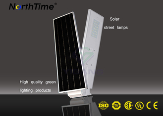 चीन Cool Warm Solar Powered Motion Sensor Light Aluminum All In One Street Light आपूर्तिकर्ता