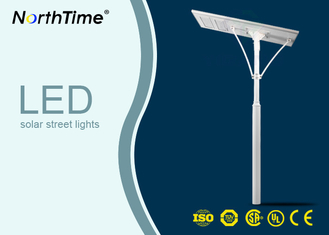 चीन 11000-12000 Lumens Integrated Solar Street Light With Lithium Battery आपूर्तिकर्ता