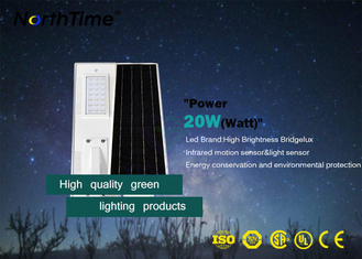चीन 50 Watt solar powered street lamp 12V 18AH Lithium Battery आपूर्तिकर्ता