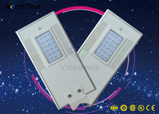 चीन Outdoor Road Lighting Project Motion Sensor Street Lights 1800 - 1900LM Energy Saving आपूर्तिकर्ता