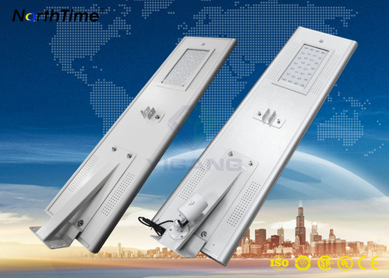 चीन CE ROHS IES All In One Solar Street Light For Outdoor with PIR Motion Sensor Li Fe Battery आपूर्तिकर्ता