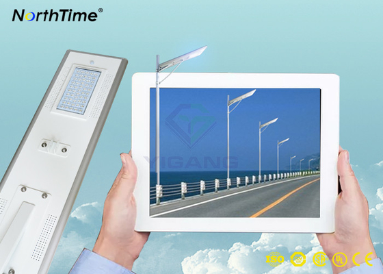 चीन All In One Solar Street Courtyard Light Lamps , Outdoor Solar Street Lights आपूर्तिकर्ता