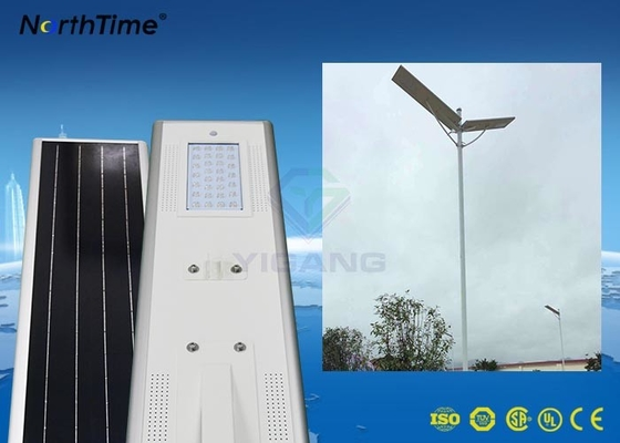 चीन All In One Integrated Solar LED Street Light Solar System With 3 Years Warranty आपूर्तिकर्ता