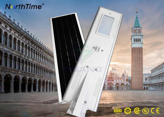 चीन Aluminum Alloy Solar Street Light All In One with Smart MPPT Controller आपूर्तिकर्ता