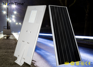 चीन All In One Solar Street Lights 6-7 Hours Charge Time Last 7 Days Smart Contro आपूर्तिकर्ता