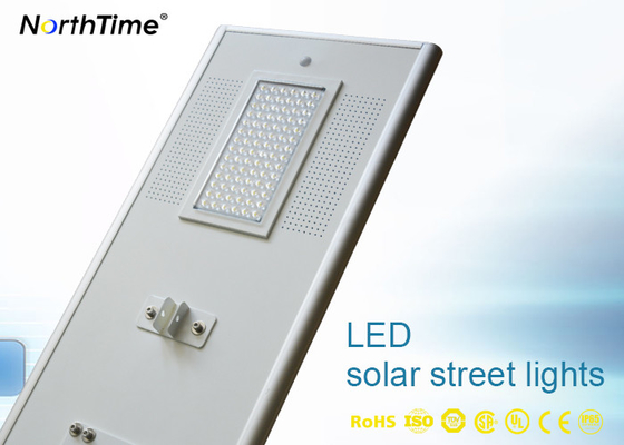 चीन PIR Motion Sensor Control LED Street Lamp Integrated Solar Street Light With 5 Years Guaranty आपूर्तिकर्ता