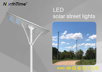 चीन Customized Integrated Solar Street Light With 7 Days Back Up Battery आपूर्तिकर्ता