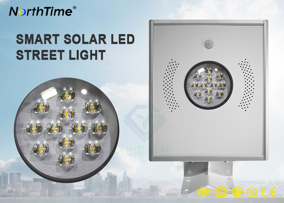 चीन 5 Years Warranty Solar Led Powered Street Lights All in One Design With Lithium Battery आपूर्तिकर्ता