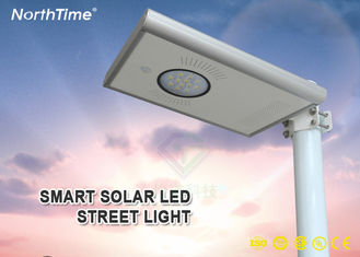 चीन Time Control Human Body Infrared Sensor Led All in One LED Solar Street Light आपूर्तिकर्ता