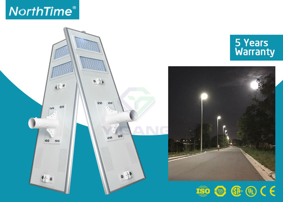 चीन High Power Smart Solar LED Street Lamp Light With Lithium Battery and PV Panels आपूर्तिकर्ता