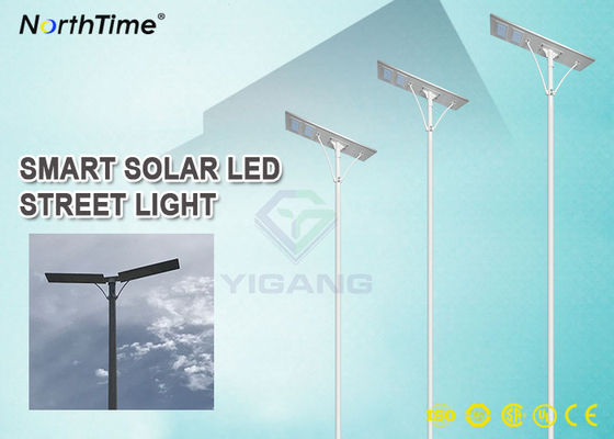 चीन 120 Watts Energy Saving IP65 Waterproof Outdoor All In One Integrated PIR Sensor Solar LED Street Lights आपूर्तिकर्ता