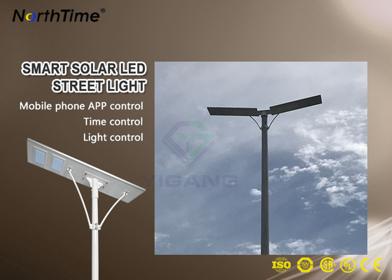 चीन High Power Energy Saving All In One Solar Street Light With Controller and Li Battery आपूर्तिकर्ता