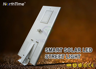 चीन 8500 - 9000LM Dimmable All In One Solar Street Light With 5 Year Warranty आपूर्तिकर्ता