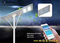 चीन 5 Years Warranty 6W To 120W All in One Integrated Solar Street Light For Outdoor Lighting फैक्टरी