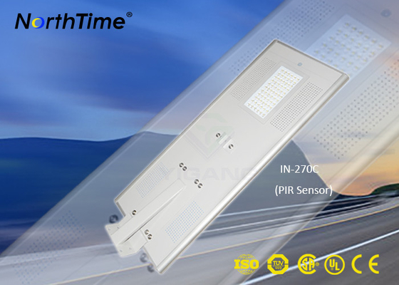 चीन 25M Space High Lumen Solar Lights PIR Sensor Integrated Street Light वितरक