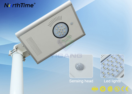 चीन Aluminum Alloy All in One Integrated Solar LED Street Light IP65 CE Approved फैक्टरी