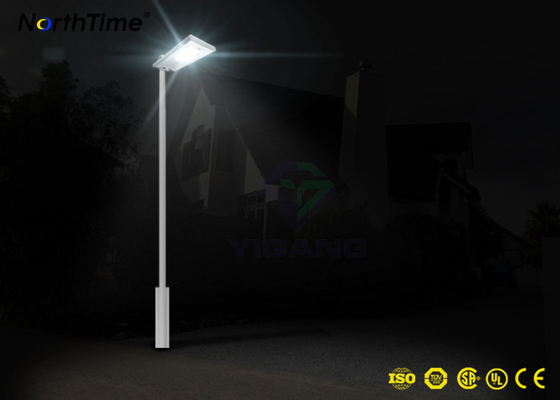 चीन Dimmable All In One Solar Street Light Solar Road Lamps Built in Li-ion Battery फैक्टरी