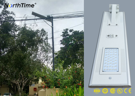 चीन Customized Dimmable Solar LED Street Light Can Work 7 Rainy Days फैक्टरी