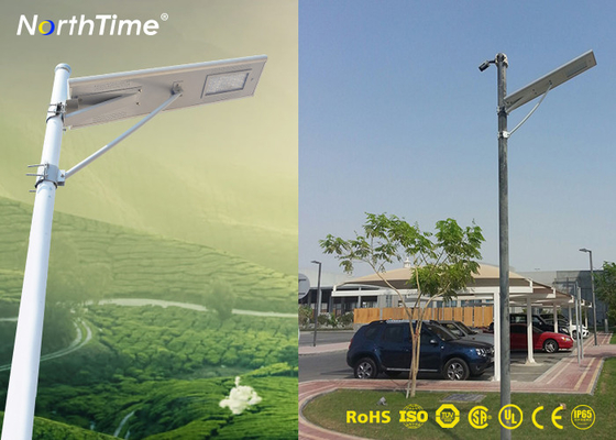 चीन Intelligent All In One Solar LED Street Light 12V 50W with 5 Years Warranty फैक्टरी