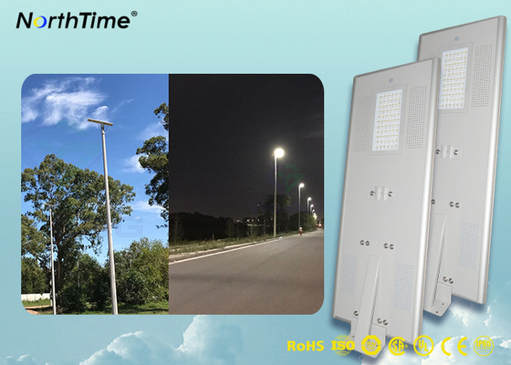 चीन Custom Made Integrated Solar Street Light With Infrared Motion Sensor फैक्टरी