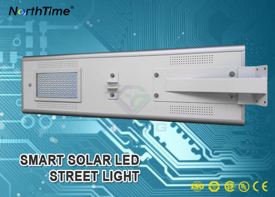 चीन 60W Solar Powered Infrared Motion Sensor Street Lights With Solar Panel 70W फैक्टरी