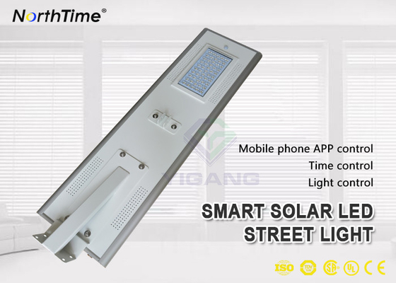 चीन 6500-7200LM Customized 60W All In One Solar Street Light With Bridgelux LED Chip फैक्टरी