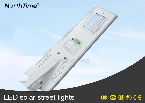 चीन All In One Phone Control Solar Powered LED Street Lights With Motion Sensor Lithium Battery फैक्टरी