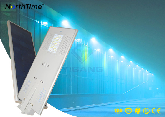 चीन 12V LED Street Light With Solar Panel / Phone APP Control System फैक्टरी