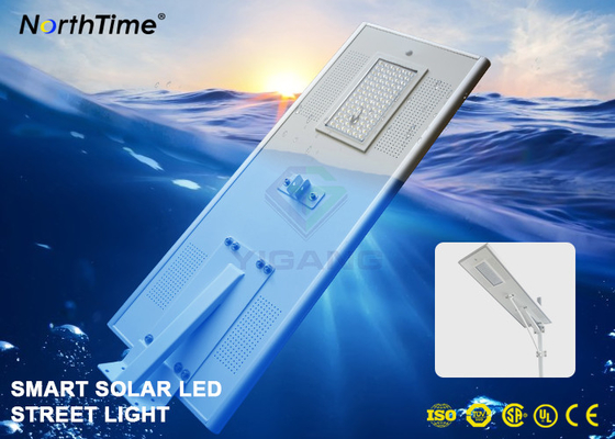 चीन Phone APP Control System Smart Solar Street Light With Bridgelux LED Chips 8000LM वितरक
