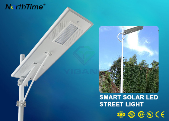 चीन IP65 70W LED Solar Powered Street Lights With Lithium Battery 50AH & Motion Sensor फैक्टरी